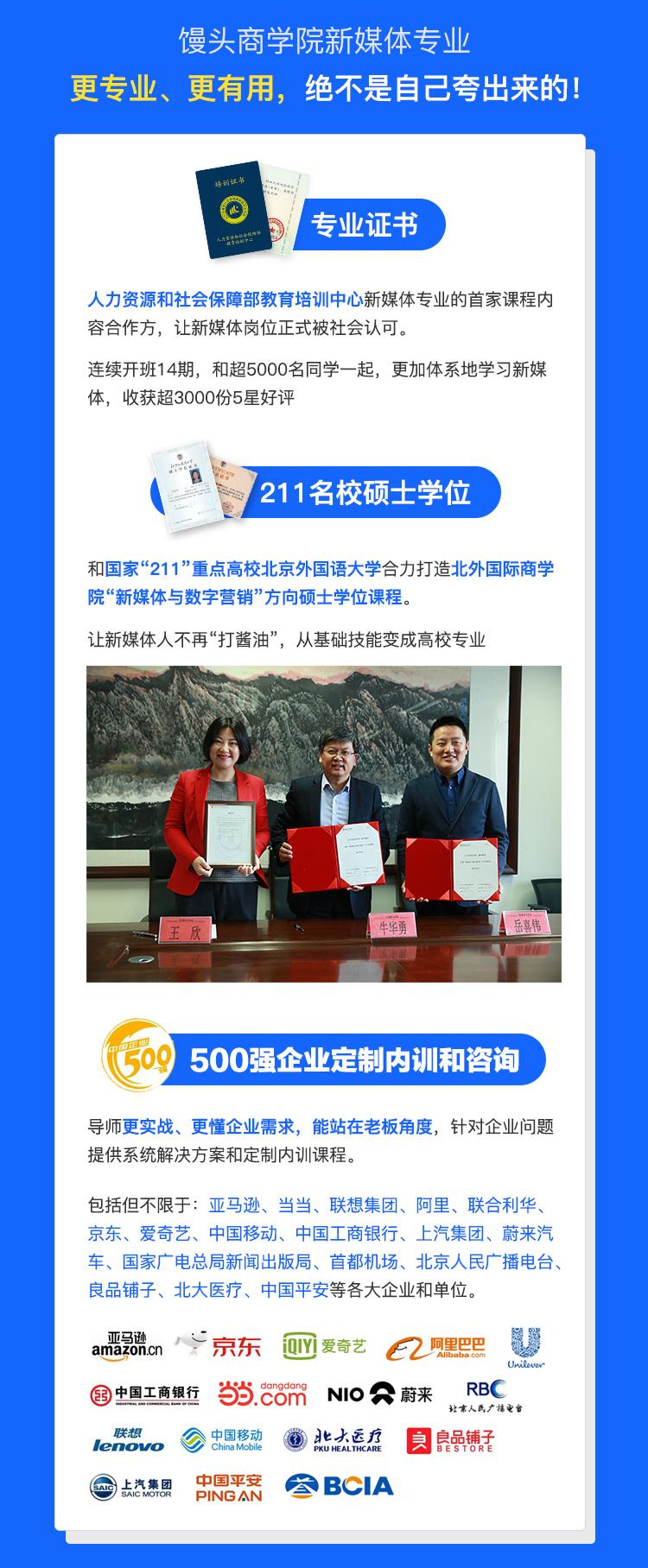 http://mtedu-img.oss-cn-beijing-internal.aliyuncs.com/ueditor/20190910115202_550470.jpg