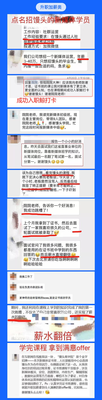 http://mtedu-img.oss-cn-beijing-internal.aliyuncs.com/ueditor/20190710174219_479309.jpg