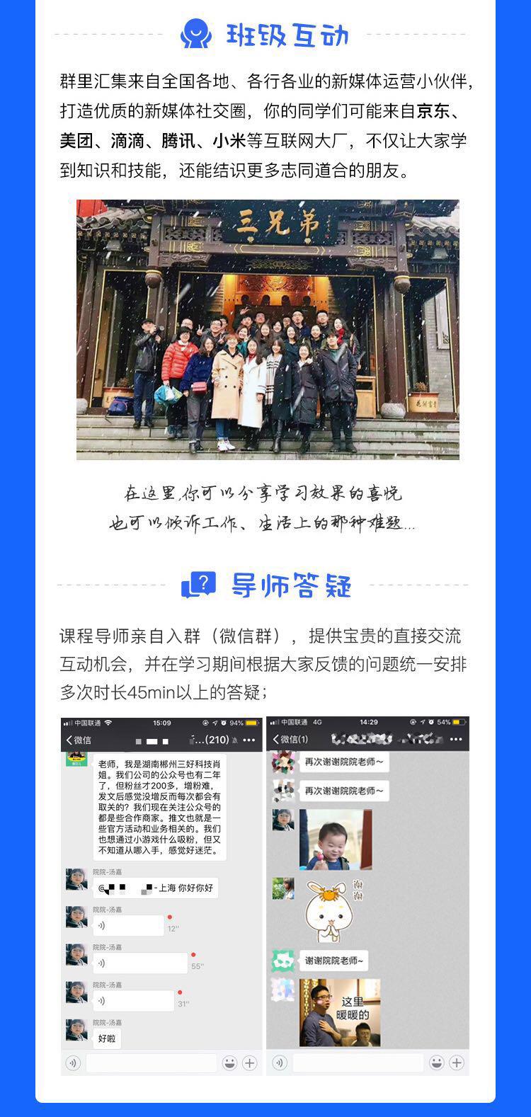 http://mtedu-img.oss-cn-beijing-internal.aliyuncs.com/ueditor/20190829145319_901471.jpg