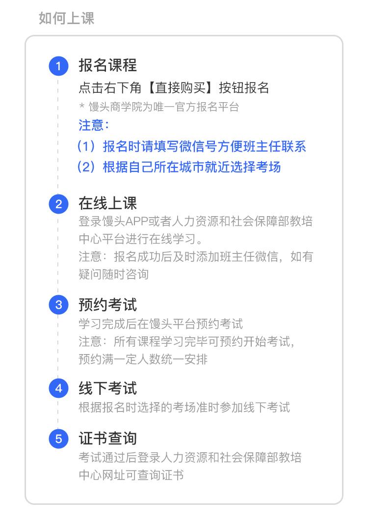 http://mtedu-img.oss-cn-beijing-internal.aliyuncs.com/ueditor/20190910115424_613824.jpg