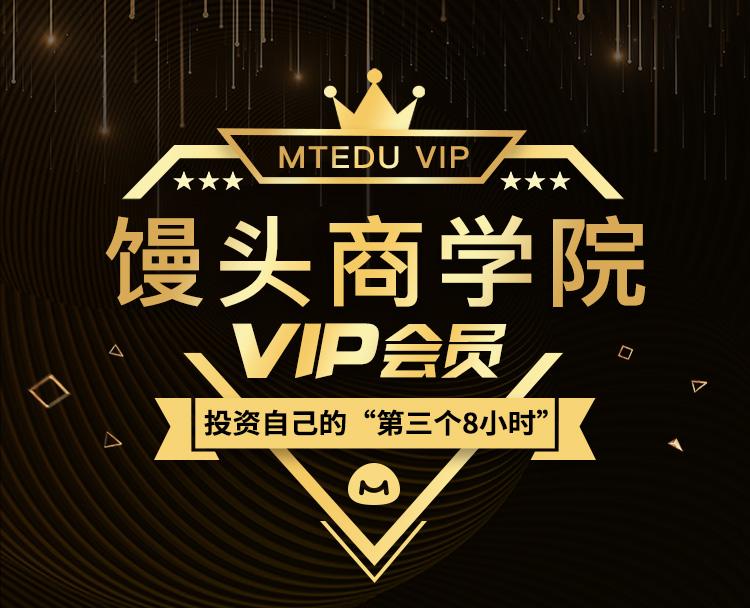 http://mtedu-img.oss-cn-beijing-internal.aliyuncs.com/ueditor/20190911094248_882520.png