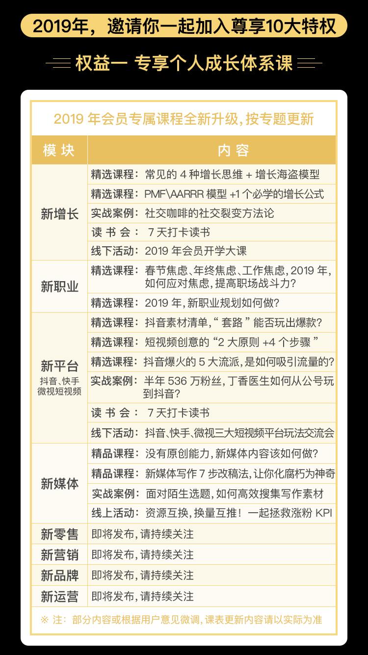 http://mtedu-img.oss-cn-beijing-internal.aliyuncs.com/ueditor/20190911094310_173976.png