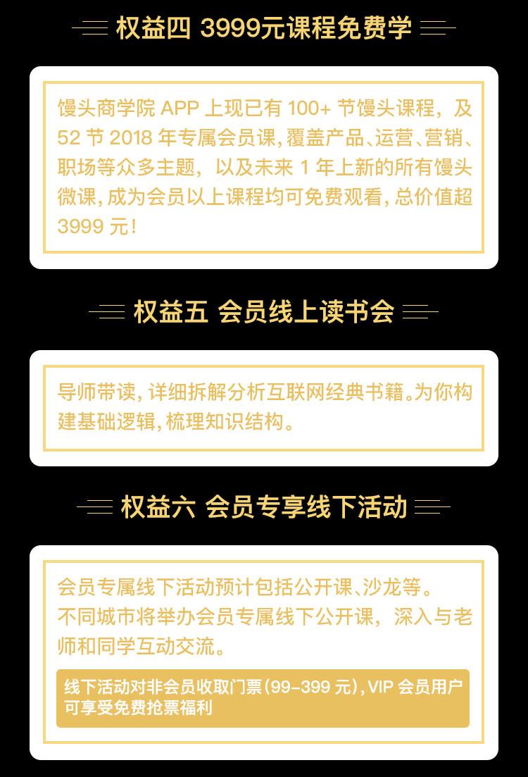http://mtedu-img.oss-cn-beijing-internal.aliyuncs.com/ueditor/20190911094327_351298.png