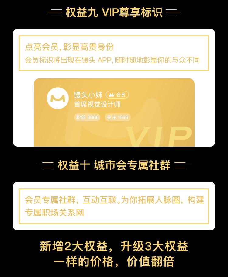 http://mtedu-img.oss-cn-beijing-internal.aliyuncs.com/ueditor/20190911094339_557236.png
