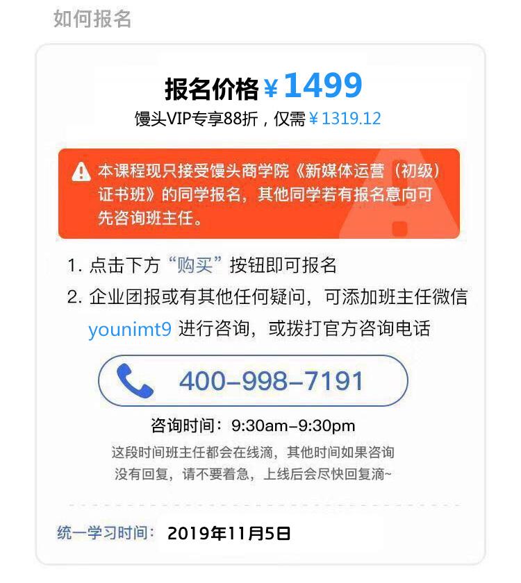 http://mtedu-img.oss-cn-beijing-internal.aliyuncs.com/ueditor/20190911115918_979021.jpeg