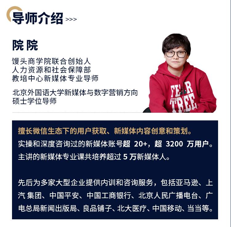http://mtedu-img.oss-cn-beijing-internal.aliyuncs.com/ueditor/20190916111417_158556.jpg