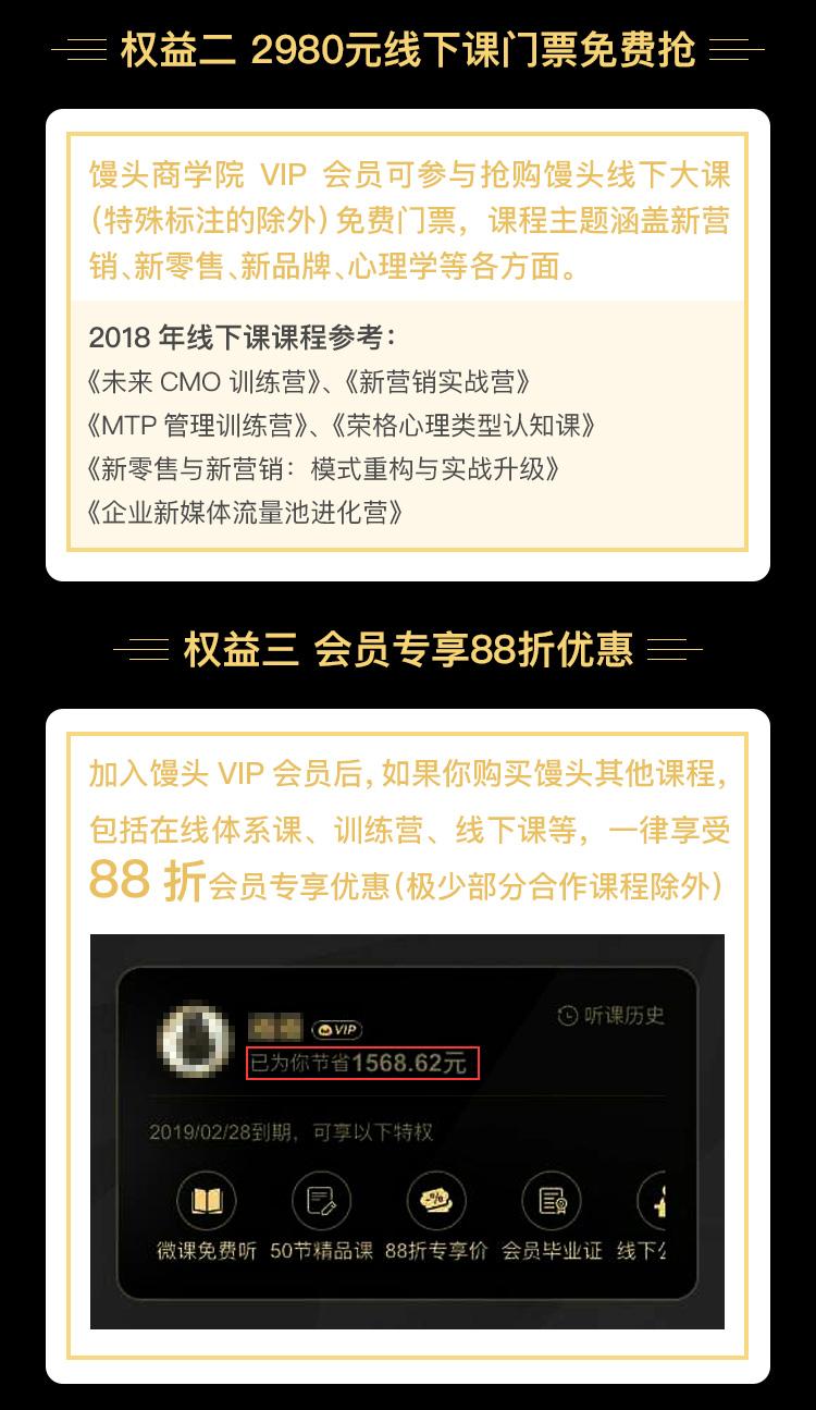 http://mtedu-img.oss-cn-beijing-internal.aliyuncs.com/ueditor/20190916155151_778708.png