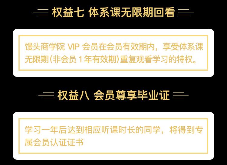 http://mtedu-img.oss-cn-beijing-internal.aliyuncs.com/ueditor/20190916155205_387284.png