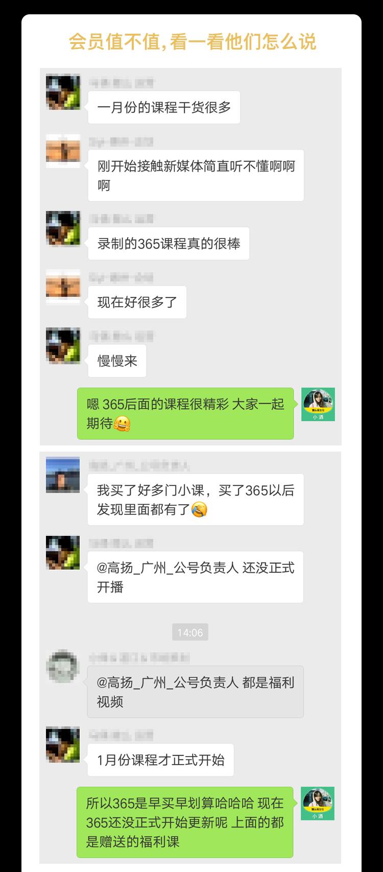 http://mtedu-img.oss-cn-beijing-internal.aliyuncs.com/ueditor/20190916155217_133297.png