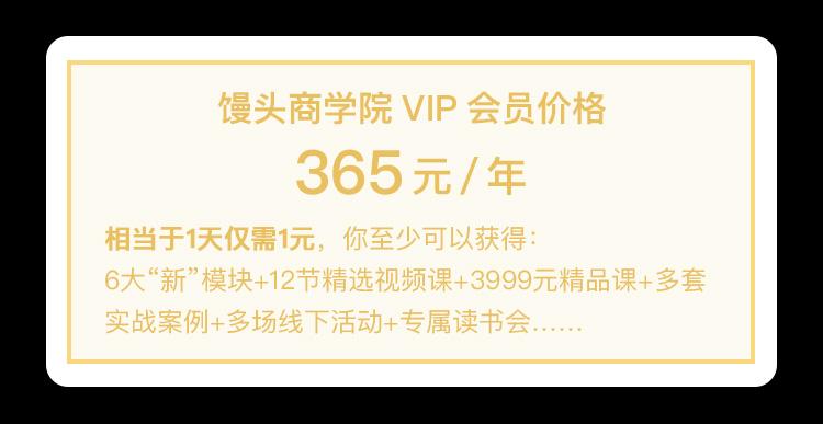 http://mtedu-img.oss-cn-beijing-internal.aliyuncs.com/ueditor/20190916155233_998554.png