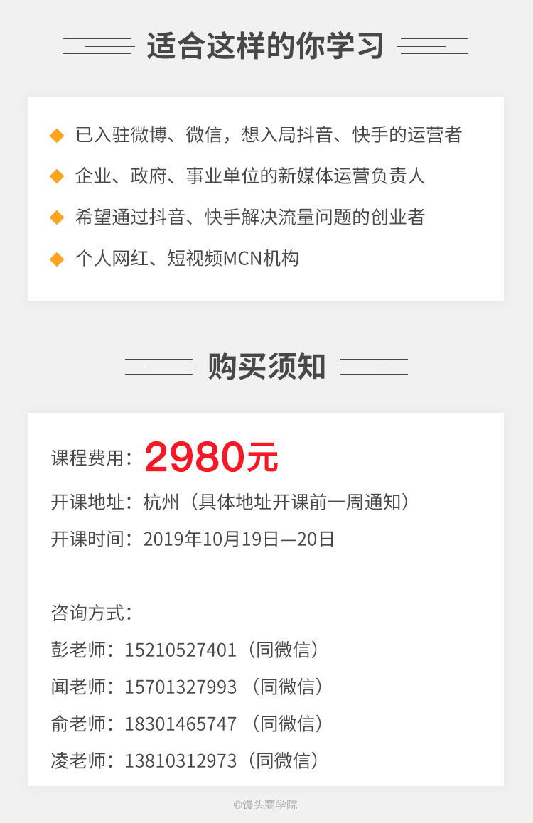 http://mtedu-img.oss-cn-beijing-internal.aliyuncs.com/ueditor/20190917182402_275277.jpg