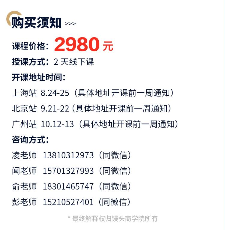 http://mtedu-img.oss-cn-beijing-internal.aliyuncs.com/ueditor/20190923184850_360403.jpg