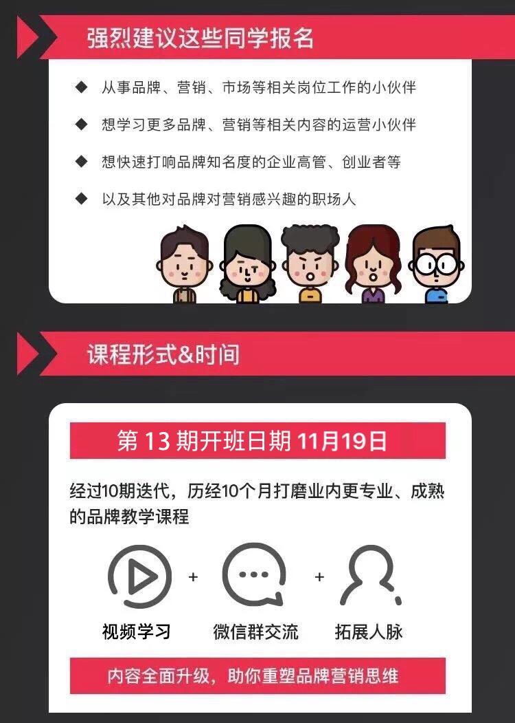 http://mtedu-img.oss-cn-beijing-internal.aliyuncs.com/ueditor/20190927113321_770165.jpeg