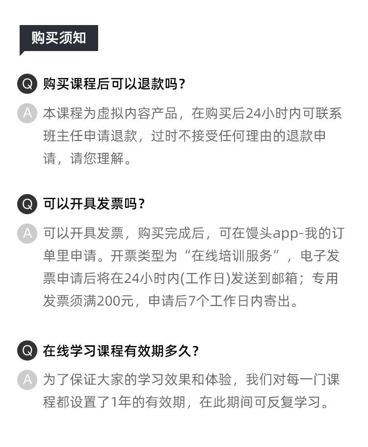 http://mtedu-img.oss-cn-beijing-internal.aliyuncs.com/ueditor/20191015145456_705455.jpg