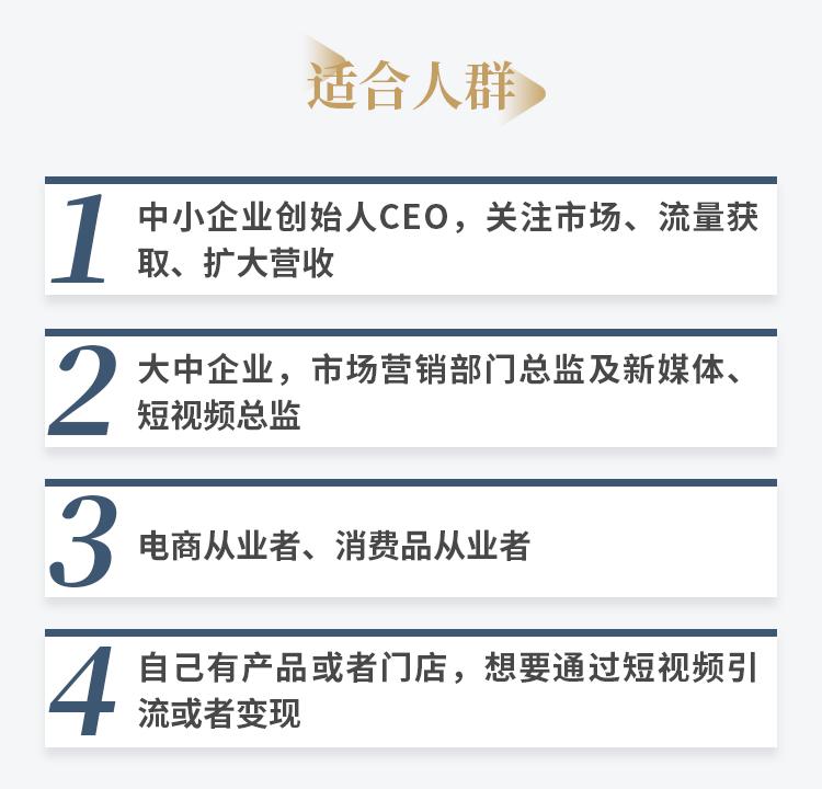 http://mtedu-img.oss-cn-beijing-internal.aliyuncs.com/ueditor/20191030144120_156008.jpeg