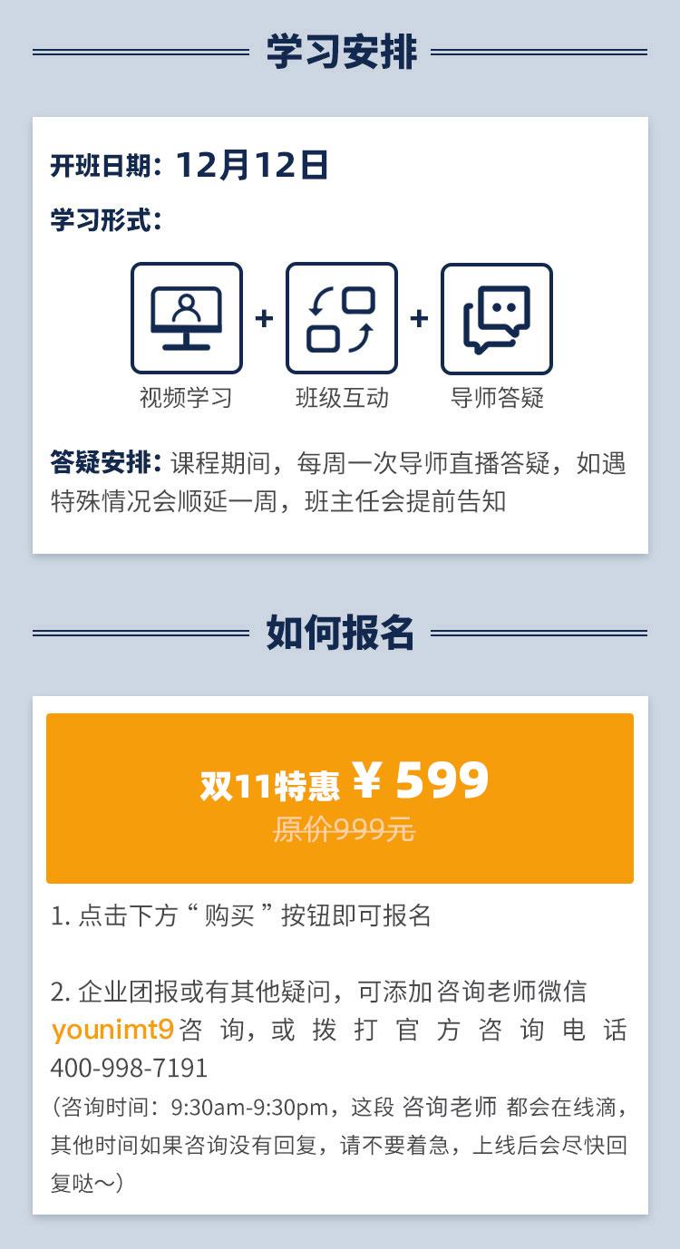 http://mtedu-img.oss-cn-beijing-internal.aliyuncs.com/ueditor/20191030210030_434147.jpeg