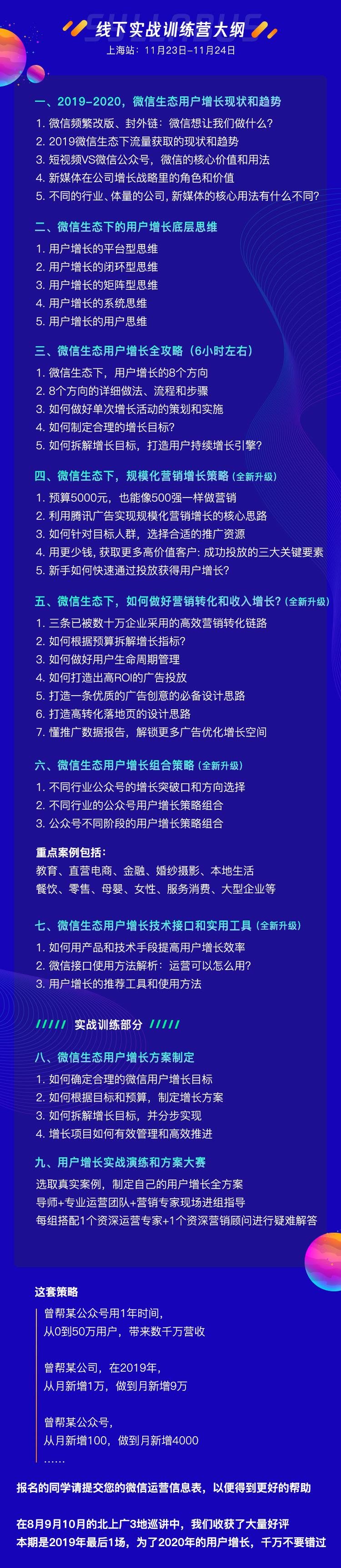 http://mtedu-img.oss-cn-beijing-internal.aliyuncs.com/ueditor/20191104165920_859296.jpeg