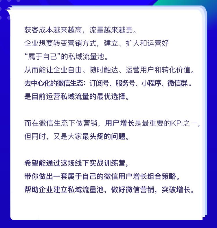 http://mtedu-img.oss-cn-beijing-internal.aliyuncs.com/ueditor/20191104181757_167840.jpeg
