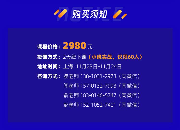 http://mtedu-img.oss-cn-beijing-internal.aliyuncs.com/ueditor/20191105114216_987877.jpeg