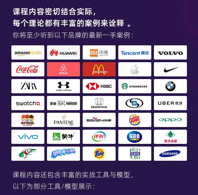 http://mtedu-img.oss-cn-beijing-internal.aliyuncs.com/ueditor/20191105165415_288341.jpg