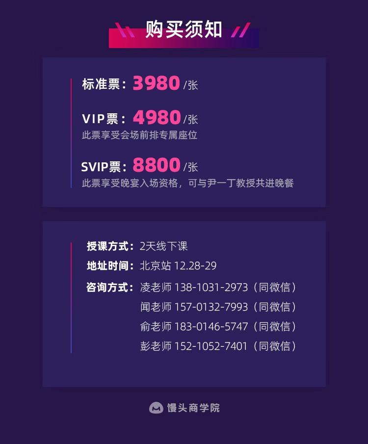 http://mtedu-img.oss-cn-beijing-internal.aliyuncs.com/ueditor/20191105170116_394057.jpeg