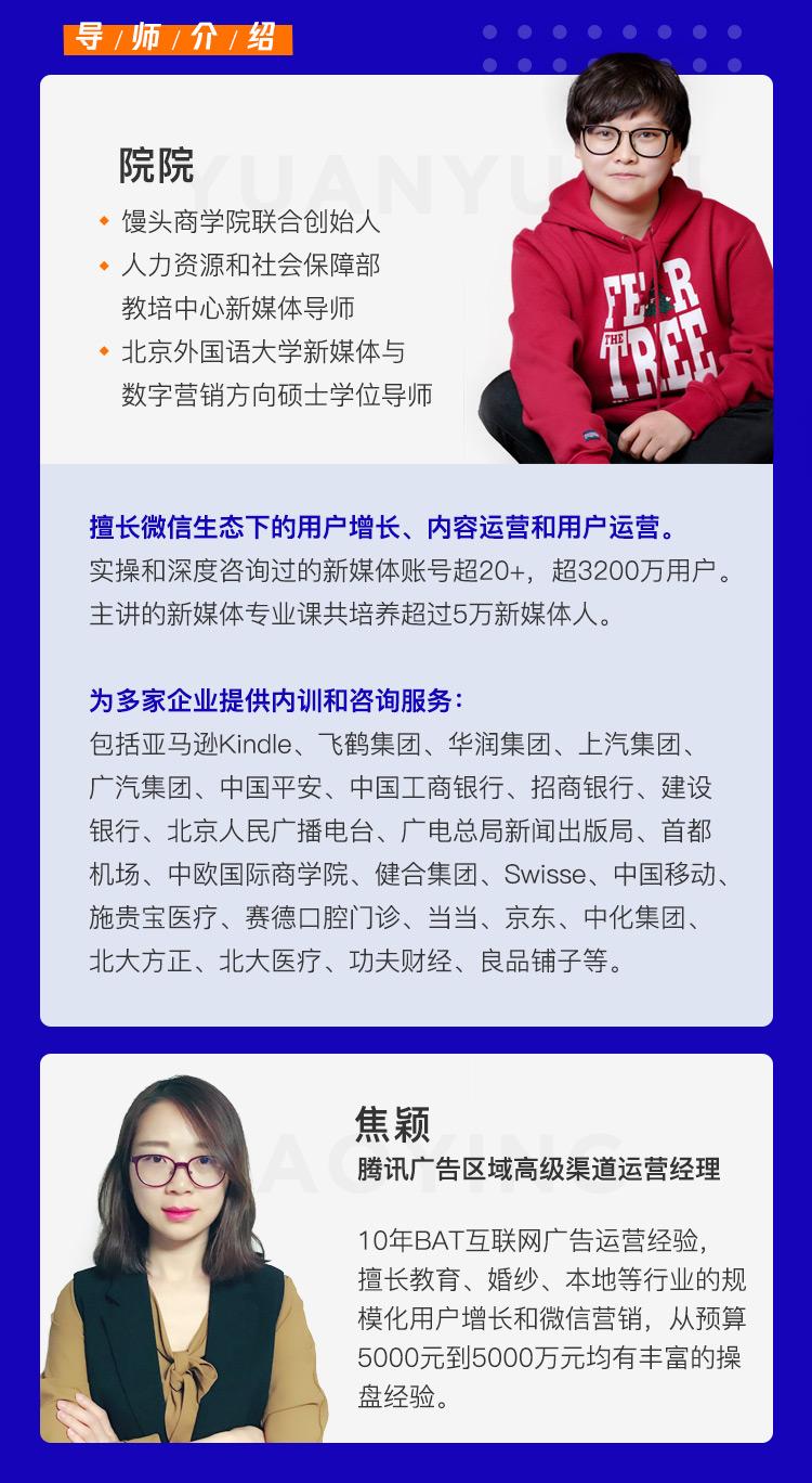 http://mtedu-img.oss-cn-beijing-internal.aliyuncs.com/ueditor/20191106143532_310044.jpeg