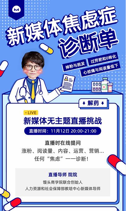 http://mtedu-img.oss-cn-beijing-internal.aliyuncs.com/ueditor/20191108145614_912659.png