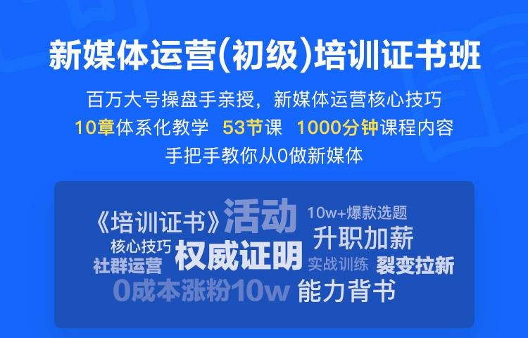 http://mtedu-img.oss-cn-beijing-internal.aliyuncs.com/ueditor/20191111175648_824869.jpg