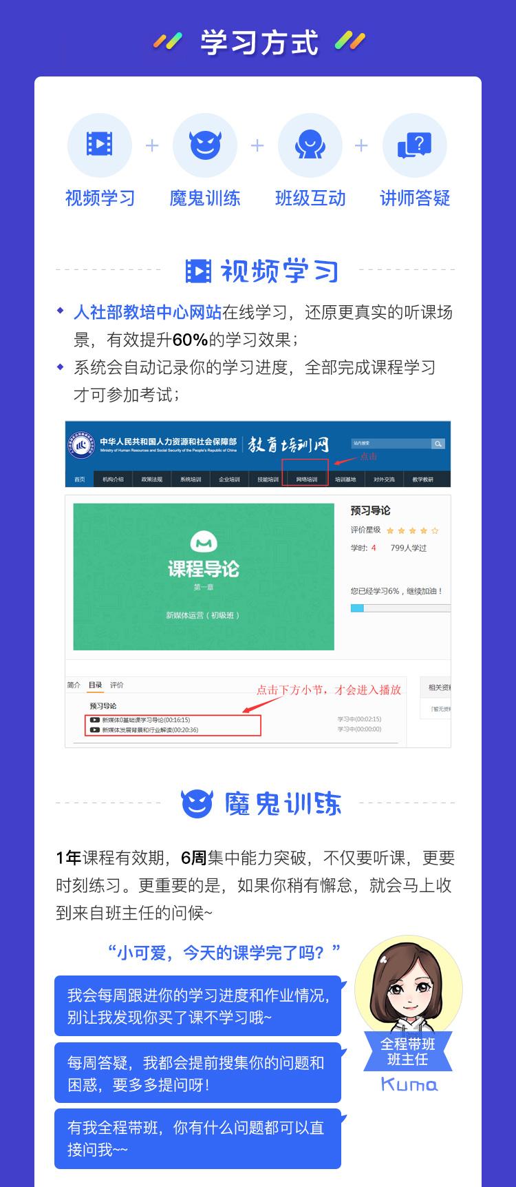 http://mtedu-img.oss-cn-beijing-internal.aliyuncs.com/ueditor/20191111175926_542272.jpg