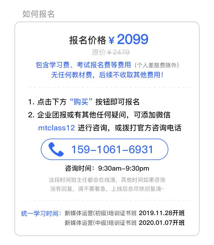 http://mtedu-img.oss-cn-beijing-internal.aliyuncs.com/ueditor/20191111175944_671601.jpg