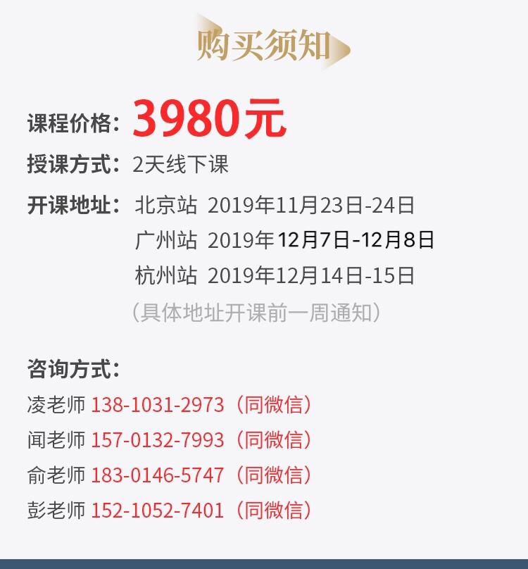 http://mtedu-img.oss-cn-beijing-internal.aliyuncs.com/ueditor/20191126105936_272305.jpeg