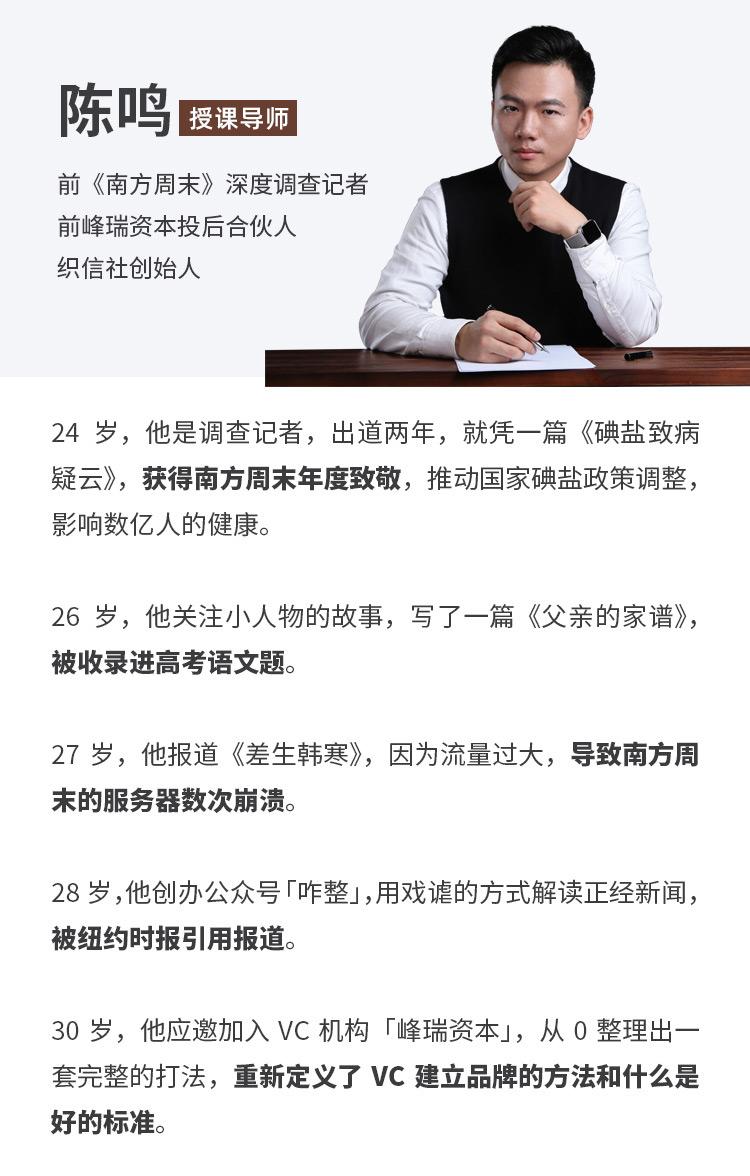 http://mtedu-img.oss-cn-beijing-internal.aliyuncs.com/ueditor/20191127180655_304842.jpeg
