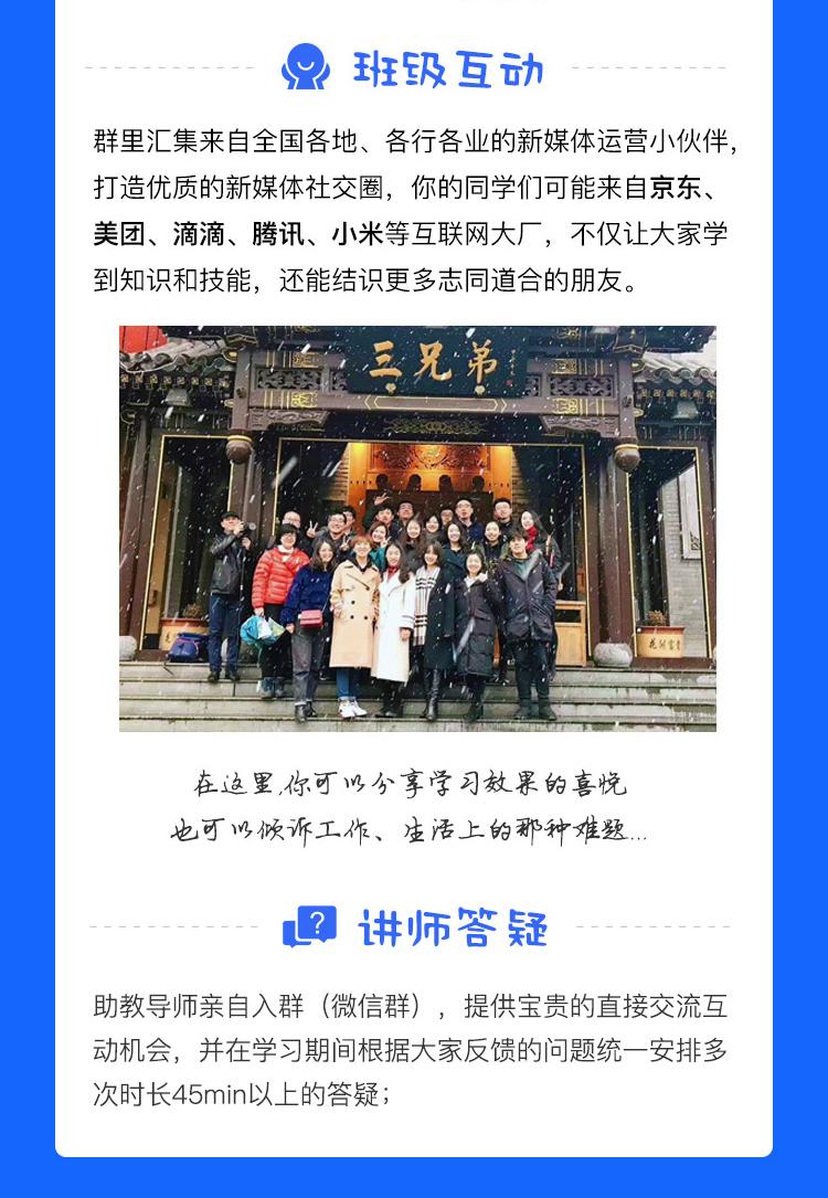 http://mtedu-img.oss-cn-beijing-internal.aliyuncs.com/ueditor/20191128103557_445247.jpg