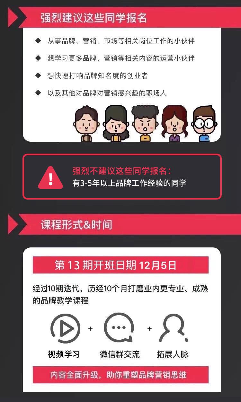 http://mtedu-img.oss-cn-beijing-internal.aliyuncs.com/ueditor/20191128174643_755423.jpeg