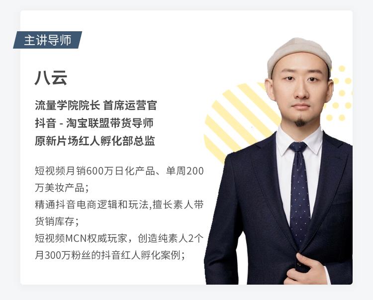http://mtedu-img.oss-cn-beijing-internal.aliyuncs.com/ueditor/20191129183023_820099.jpeg