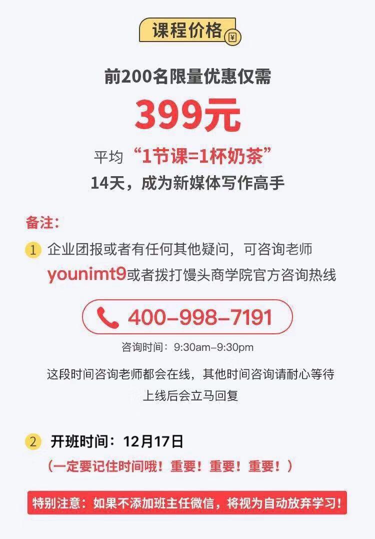 http://mtedu-img.oss-cn-beijing-internal.aliyuncs.com/ueditor/20191130234052_930988.jpeg
