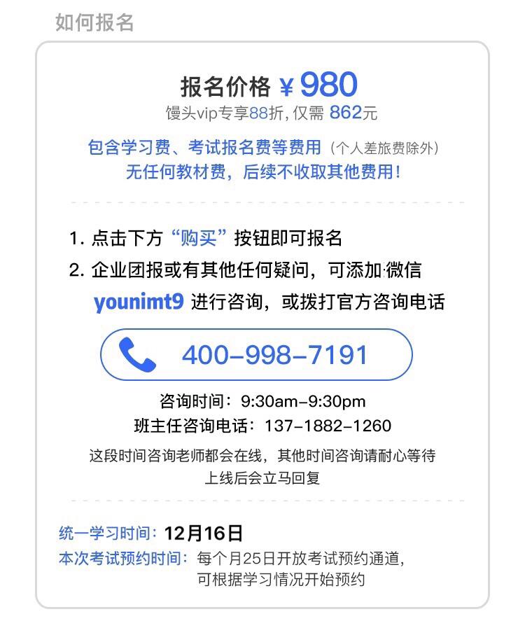 http://mtedu-img.oss-cn-beijing-internal.aliyuncs.com/ueditor/20191130234133_333058.jpeg