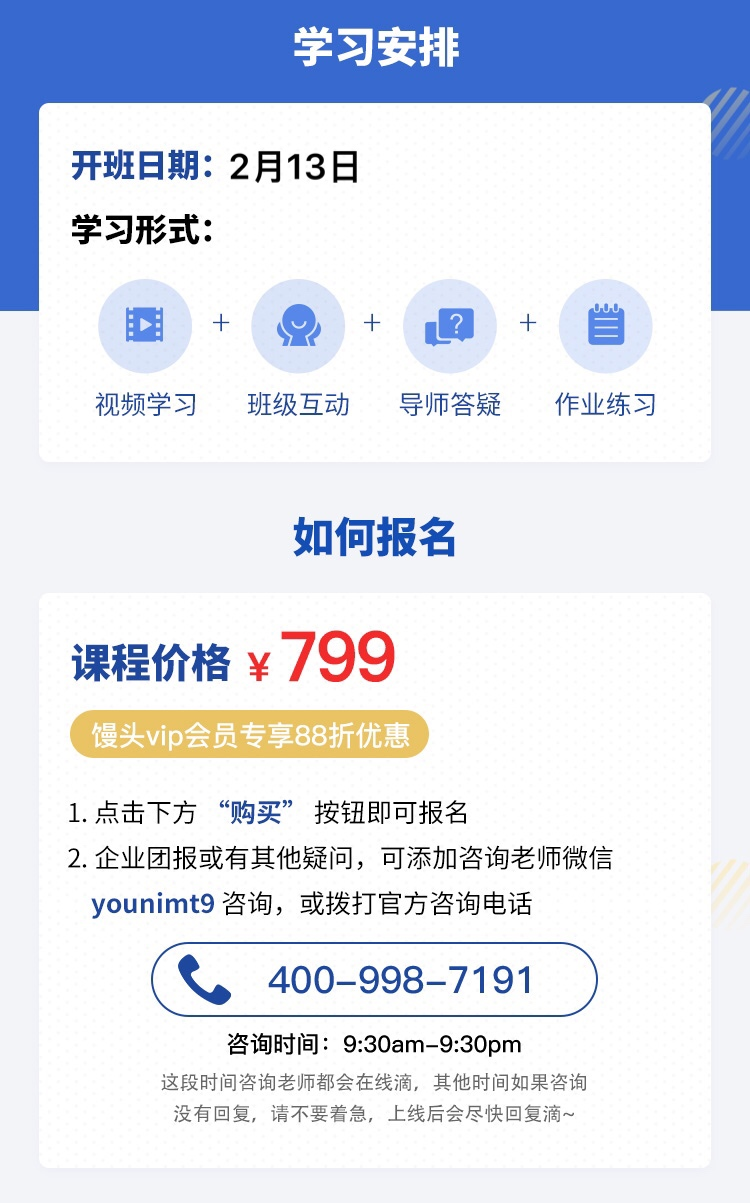 http://mtedu-img.oss-cn-beijing-internal.aliyuncs.com/ueditor/20191130234201_100191.jpeg