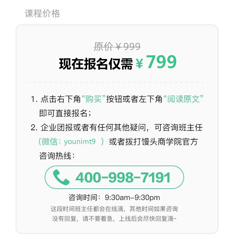 http://mtedu-img.oss-cn-beijing-internal.aliyuncs.com/ueditor/20191130234517_189203.jpg