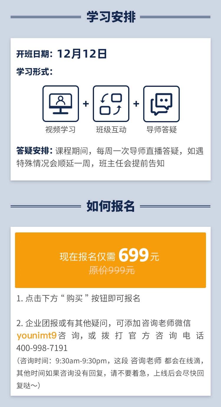 http://mtedu-img.oss-cn-beijing-internal.aliyuncs.com/ueditor/20191130234545_983135.jpeg