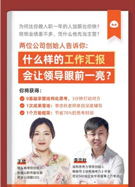 http://mtedu-img.oss-cn-beijing-internal.aliyuncs.com/ueditor/20191211114819_920777.jpg