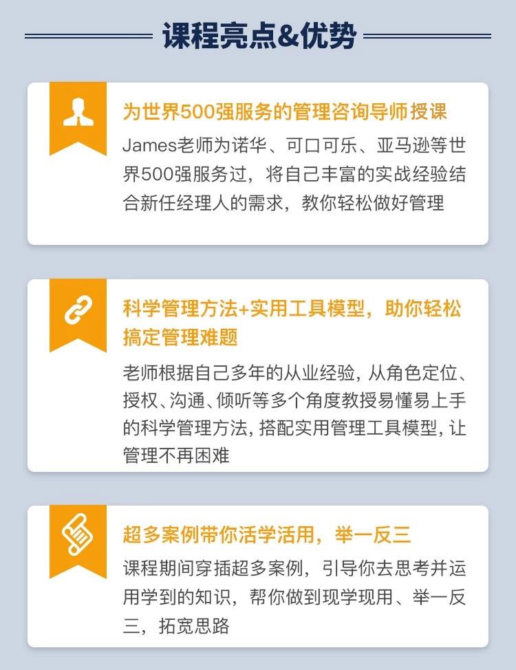 http://mtedu-img.oss-cn-beijing-internal.aliyuncs.com/ueditor/20191211191143_735894.jpeg