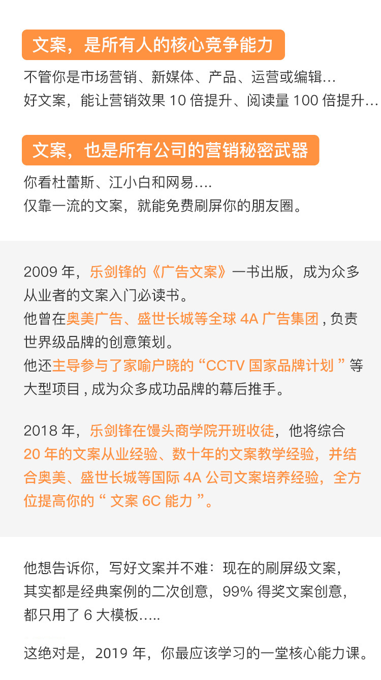 http://mtedu-img.oss-cn-beijing-internal.aliyuncs.com/ueditor/20191219163638_362304.jpeg