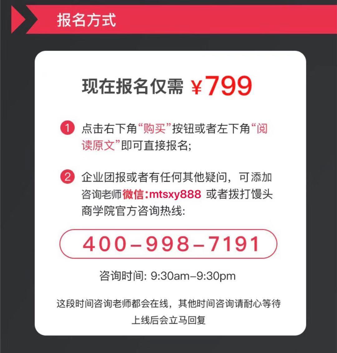 http://mtedu-img.oss-cn-beijing-internal.aliyuncs.com/ueditor/20191230104118_871849.jpeg