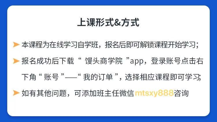 http://mtedu-img.oss-cn-beijing-internal.aliyuncs.com/ueditor/20191230104443_326146.jpeg