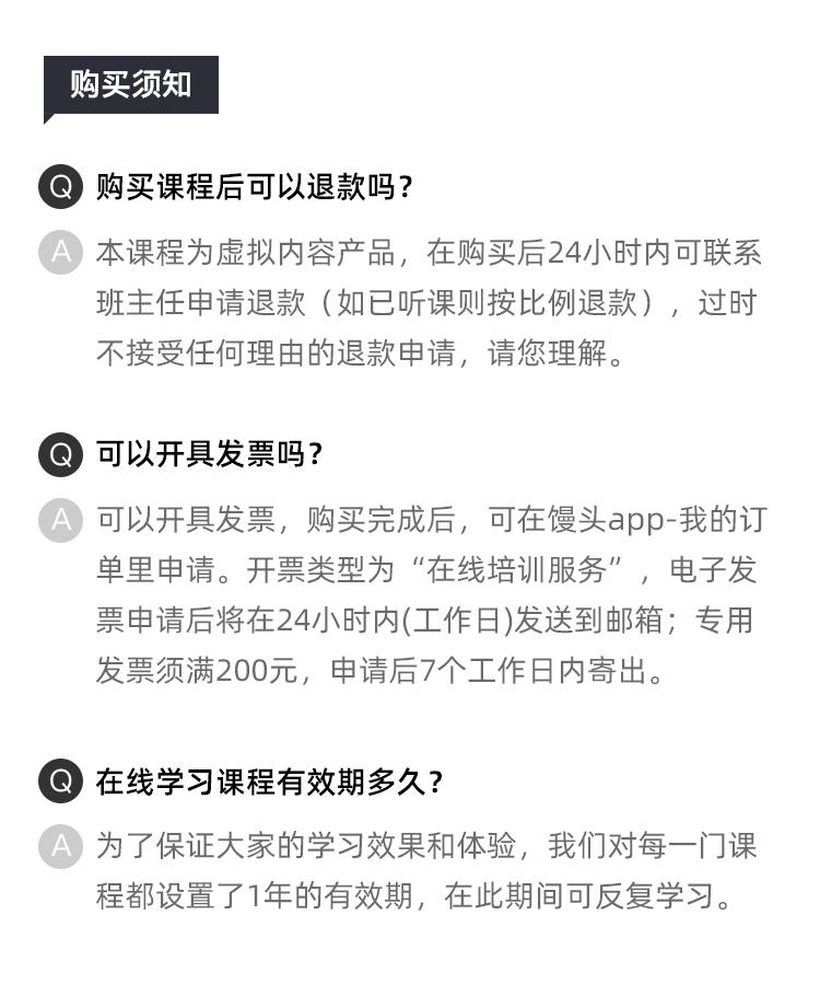 http://mtedu-img.oss-cn-beijing-internal.aliyuncs.com/ueditor/20200107173259_594528.jpeg