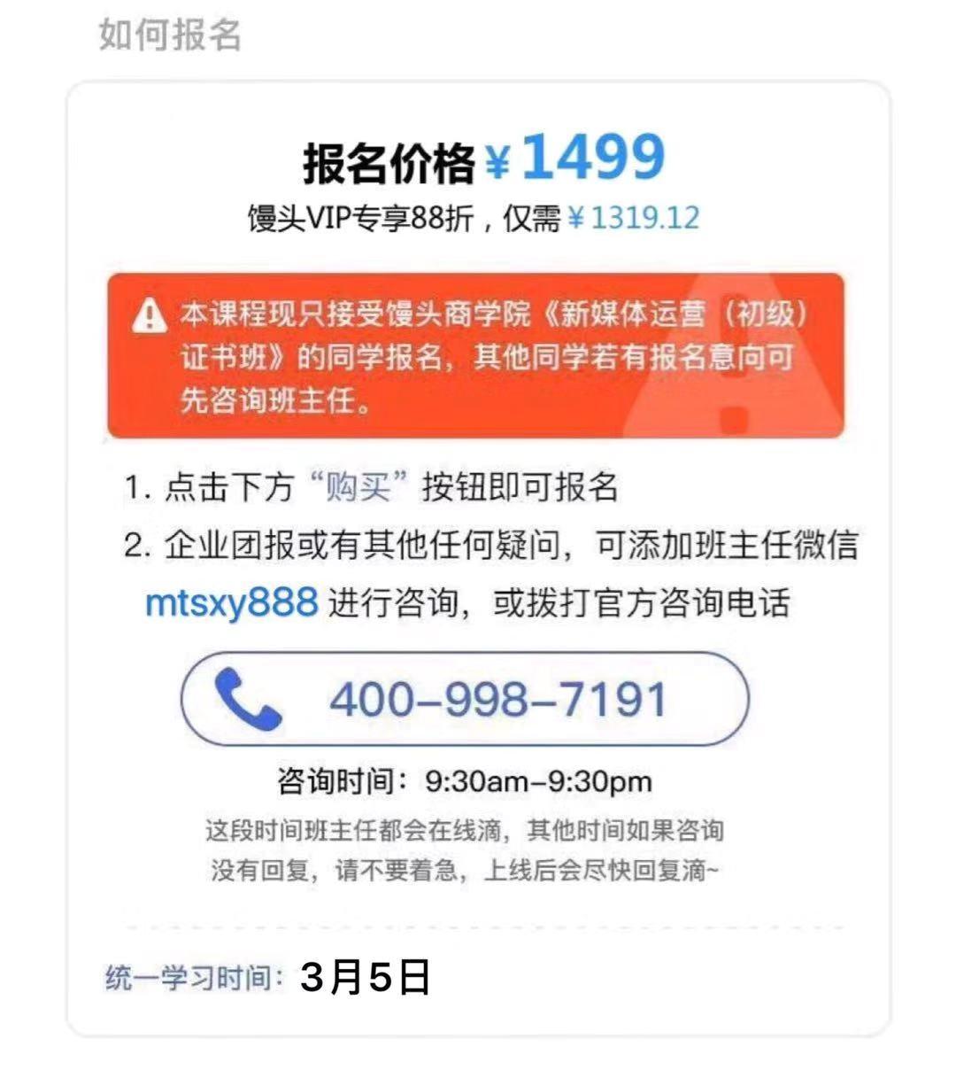 http://mtedu-img.oss-cn-beijing-internal.aliyuncs.com/ueditor/20200107173349_467455.jpeg