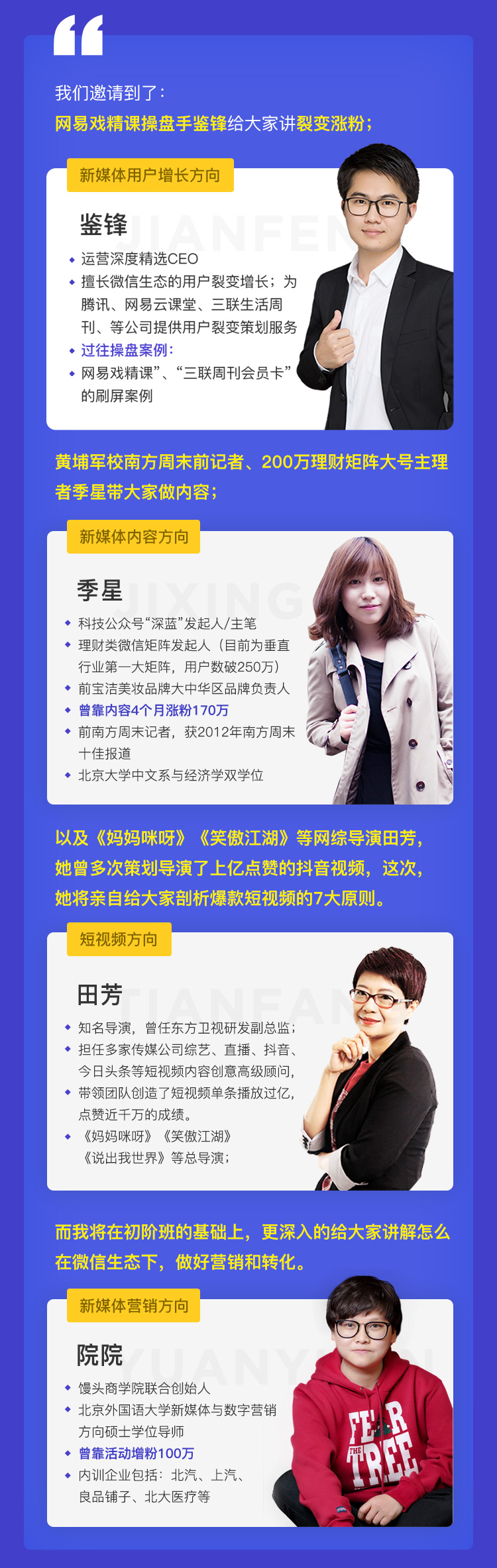 http://mtedu-img.oss-cn-beijing-internal.aliyuncs.com/ueditor/20200108171033_355353.jpeg