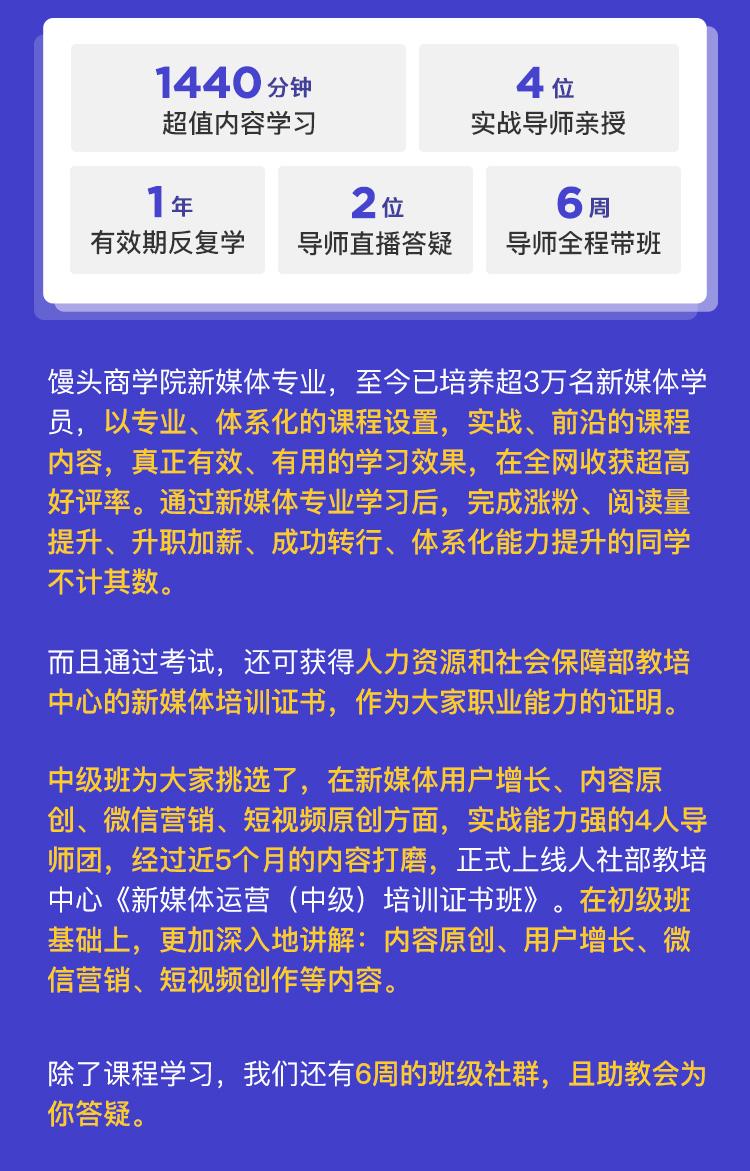 http://mtedu-img.oss-cn-beijing-internal.aliyuncs.com/ueditor/20200108171101_748396.jpeg