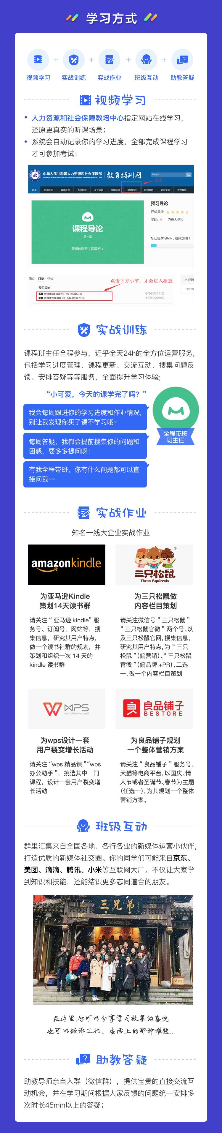 http://mtedu-img.oss-cn-beijing-internal.aliyuncs.com/ueditor/20200108171119_563198.jpeg